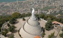 مؤتمر التطبيع في التربية والتعليم في لبنان | بيروت