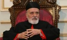 """لبنان: وفاة الكاردينال صفير.. أبرز وجوه """"ثورة الأرز"""""""
