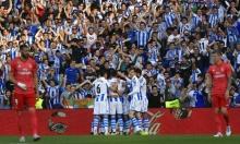 ريال مدريد يتلقى خسارة قاسية على يد سوسييداد