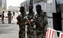 """السعودية تقتل 8 أشخاص في بلدة القطيف بحجة """"الإرهاب"""""""