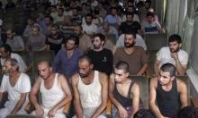 وثائق تُظهر تفاصيل جديدة حول التعذيب في سجون الأسد