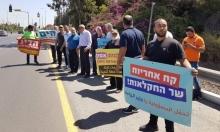 صيادو الأسماك يتظاهرون أمام مكتب وزارة الزراعة