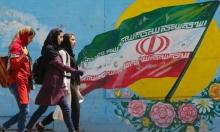 إيران تسجن مواطنا أُدين بالتجسس لصالح بريطانيا