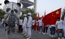 الولايات المتحدة تتوقع انتقاما صينيا بسبب الرسوم الجمركية الإضافية