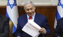 """نتنياهو: سنحد من صلاحيات """"العليا"""" للموازنة بين السلطات"""