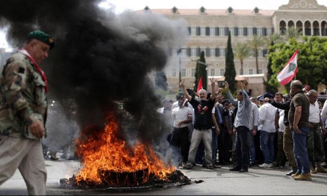 لبنان: عسكريون متقاعدون يحتجون على خفض المزايا والمعاشات