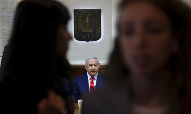 نتنياهو يدفع قانونا يهدف لمنع محاكمته