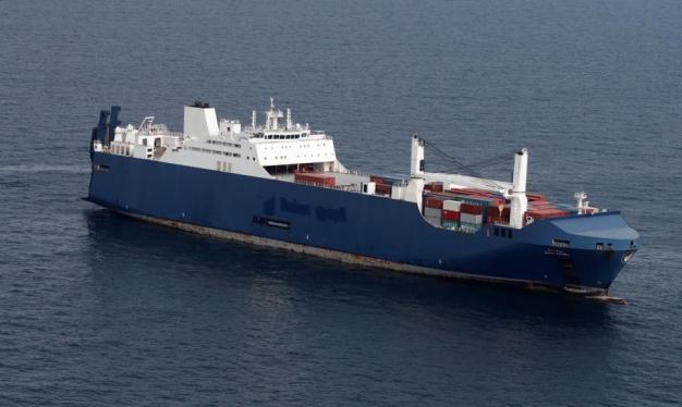 سفينة سعودية منعت من تحميل أسلحة بفرنسا تصل إسبانيا
