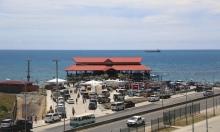 زلزال بقوة 7.5 يضرب سواحل بابوا غينيا الجديدة وتحذيرات من تسونامي