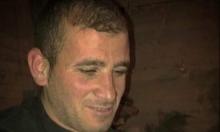 دوما: مصرع أسام دوابشة بحادث عمل