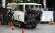إخلاء مقر البرلمان بفنزويلا للاشتباه بوجود قنبلة