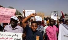 """السودان: """"الحرية والتغيير"""" تطالب """"العسكري"""" بحماية المعتصمين"""