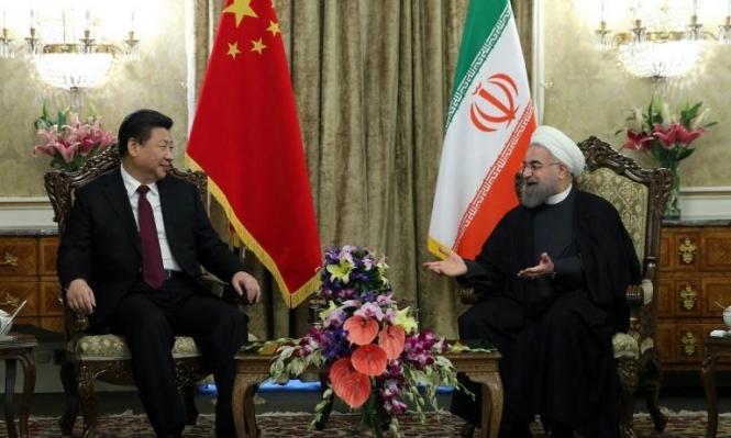 هل تلعب الصين دورا في تخفيف التصعيد الأميركي على إيران؟