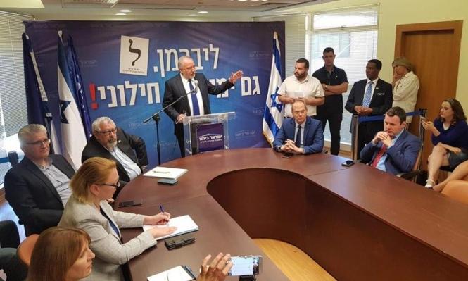 """""""يسرائيل بيتينو"""" لا يستبعد التوجه نحو انتخابات جديدة"""
