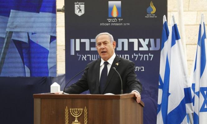 نتنياهو: على إسرائيل ودول المنطقة دعم أميركا ضد إيران