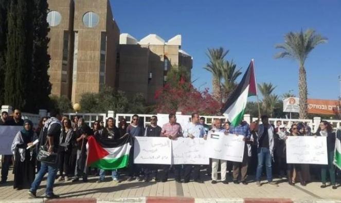 الكتل والحركات الطلابية العربية بالجامعات الإسرائيليّة تُحيي ذكرى النكبة