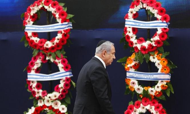 تحليلات: بين إنقاذ نتنياهو وزوال إسرائيل