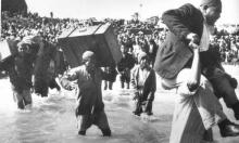 دور الحزب الشيوعي الإسرائيلي في النكبة* (2-4)