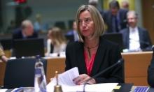 واشنطن تحذر الاتحاد الأوروبي من تعزيز التعاون الدفاعي بين أعضائه
