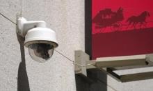 سان فرانسيسكو: أول مدينة أميركية تحظر تقنية التعرف على الوجوه