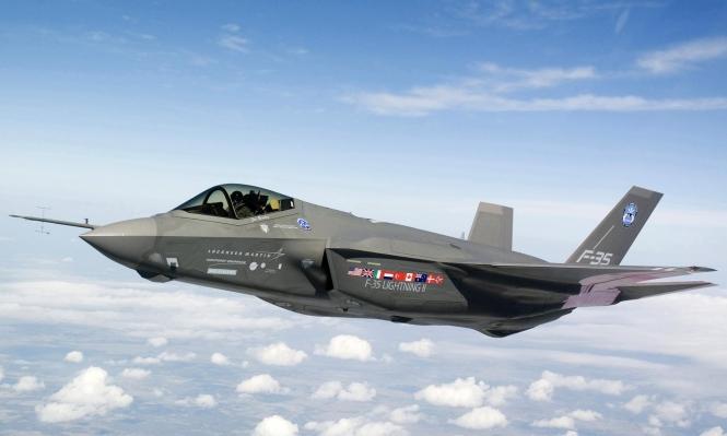 مشروع قانون أميركي لمنع شحن مقاتلات إف-35 لتركيا