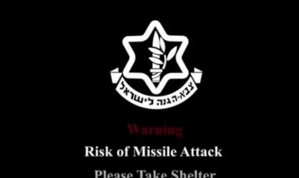 اقتحام بث اليوروفيجين ونشر تحذير من هجوم صاروخي