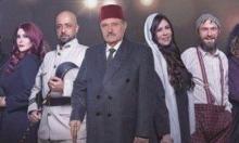 شاهد مسلسل باب الحارة (ج 10) حارة الصالحية الحلقة 1