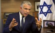 """لبيد يدعو ليبرمان للانضمام لحكومة برئاسة """"كاحول لافان"""""""