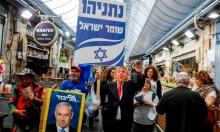 تحليلات: الطبقات الدنيا وفية لليمين الإسرائيلي