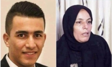 """الاحتلال يدين والدة الشهيد نعالوة: """"لم تمنعه من تنفيذ العملية"""""""