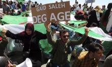 إقالات في الجزائر بالتزامن مع تحقيقات في قضايا فساد