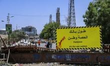 المعارضة السودانية تنتقد تعليق العسكر مفاوضات المرحلة الانتقالية