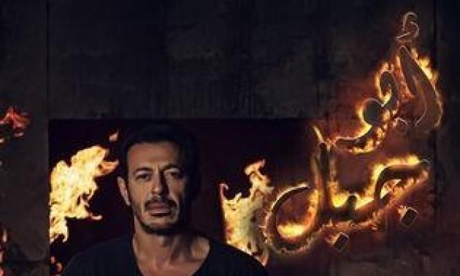 شاهد مسلسل أبو جبل الحلقة 30