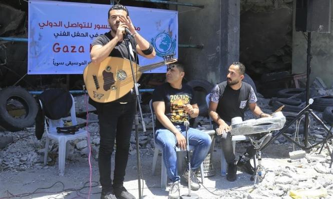 """""""غزة فيجين"""":  حفل غنائي بغزة ردًا على مسابقة """"يوروفيجن"""""""