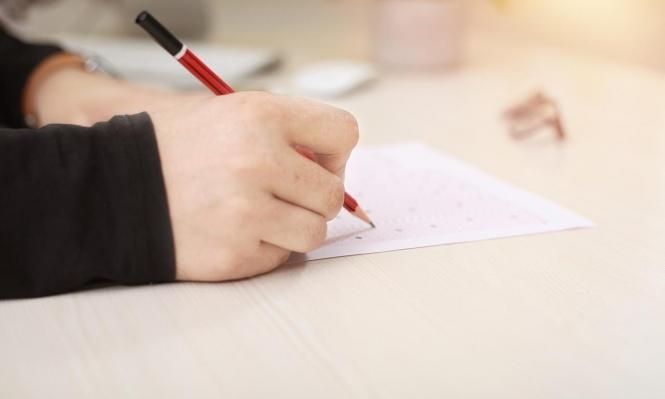 وزارة التربية والتعليم تلغي استخدام القاموس في بجروت الإنجليزية