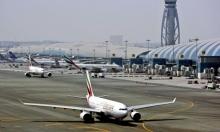 الإمارات: مصرع 4 أشخاص في تحطم طائرة وتكتم على التفاصيل