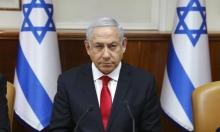 نتنياهو صوّت مع عزل رئيس حكومة قدمت لائحة اتهام ضده