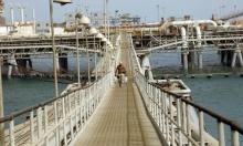 التوتر الأميركي الإيراني: تواصل ارتفاع أسعار النفط في آسيا