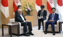 """ظريف يدعو لاتخاذ """"خطوات عملية"""" لإنقاذ الاتفاق النووي"""