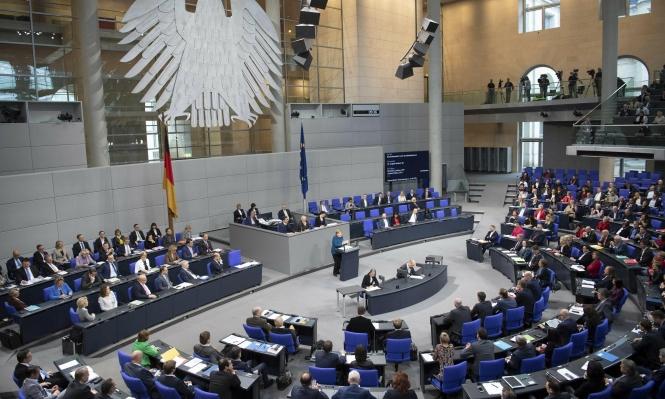 البرلمان الألماني يقر مشروع قانون يدين حركة المقاطعة