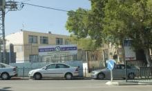 شفاعمرو: إعلان الإضراب في مدرسة جبور جبور