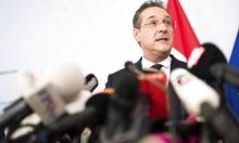 فضيحة الاتصال بروسيا تطيح برئيس حزب نمساوي متطرف