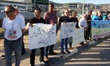 مجد الكروم: استمرار الاحتجاج ضد العنف والجريمة