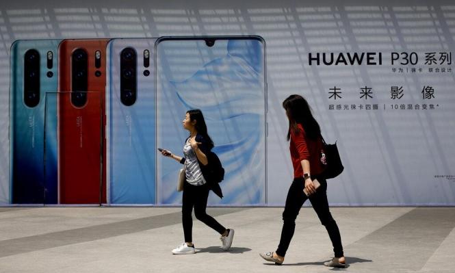 """صعوبة الاستغناء عن هواوي: """"التجارة الأميركية"""" تخفف قيود الشركة الصينية"""