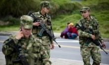 """""""السلام"""" يتداعى في كولومبيا بسبب الإهمال الحكومي"""