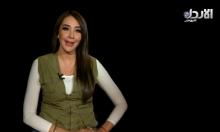 الأردن: اعتقال مدير قناة ومذيعة بسبب انتقاد شخصية أمنية