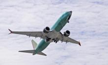 """""""بوينغ"""" تقر بوجود خلل في طائرات 737 ماكس"""