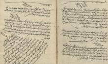 مفكر مغربي: إسرائيل تستولي على 3 ملايين وثيقة مقدسية