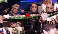 """القضية الفلسطينية حاضرة بـ""""اليوروفيجن"""""""