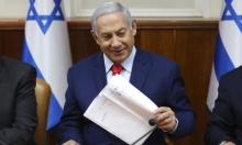 الحكومة الإسرائيلية تصادق على رفع عدد الوزراء